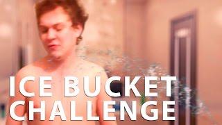 ХОВАНСКИЙ И ICE BUCKET CHALLENGE