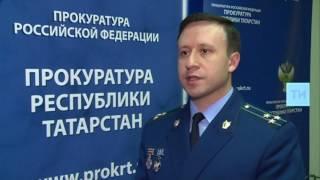 В Казани за мошенничество осудят группу автостраховщиков
