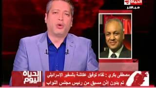 بكري: يجب عزل عكاشة من البرلمان بعد مقابلته السفير الإسرائيلي