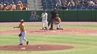 American Baseball Championship - Wichita State's Mason O'Brien Postgame