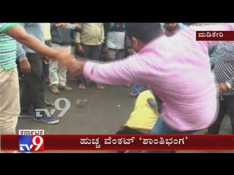Huccha Venkat Thrashed by Mob in Madikeri for Vandalizing Their Car