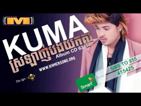 khmer mp3 - khmer song - Non stop - Khmer song - cambodia song