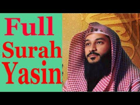 new-surah-yasin-full-ll-beautiful-quran-recitation-by-sheikh-abdur-rahman-al-ossi