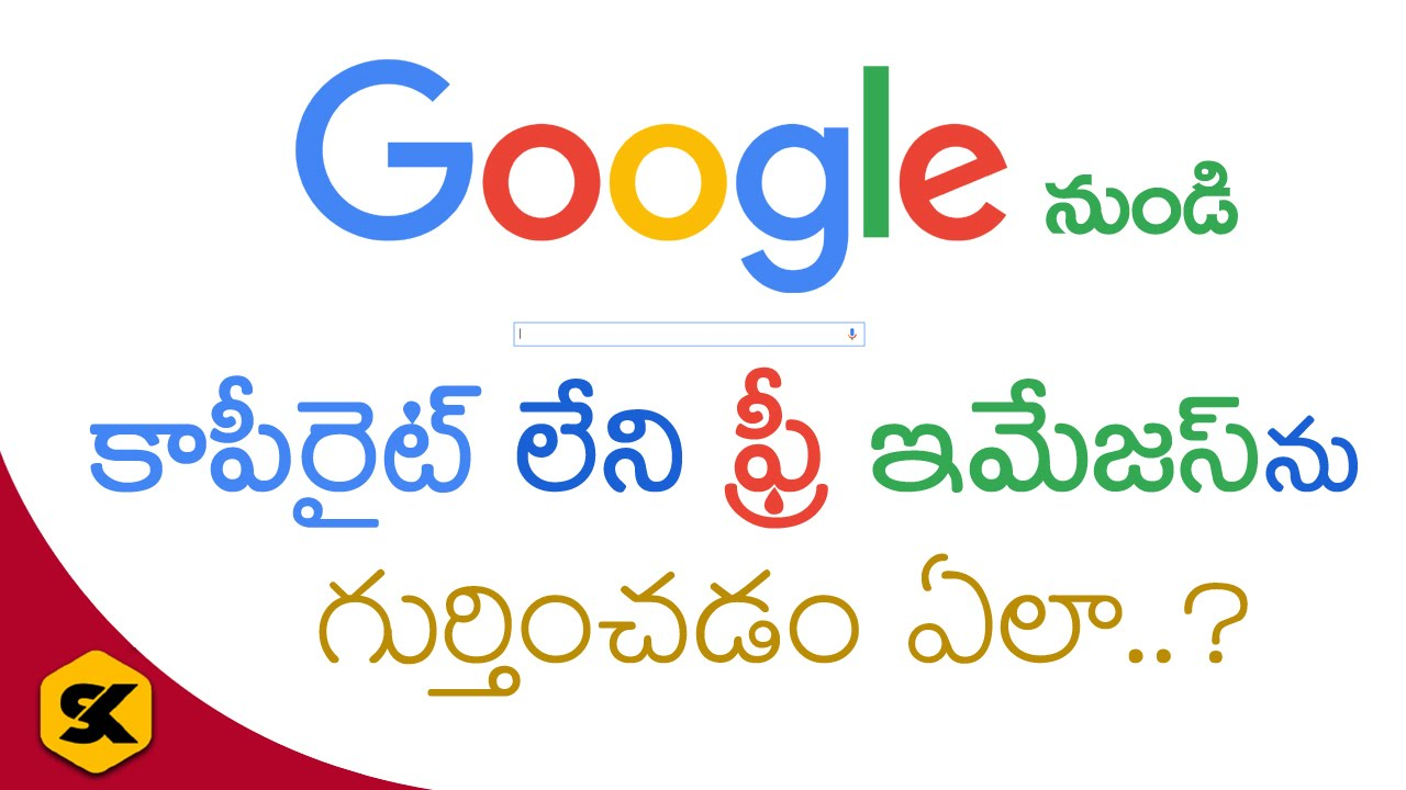 How To Find Copyright Free Images From Google  In Telugu By Sai Krishna