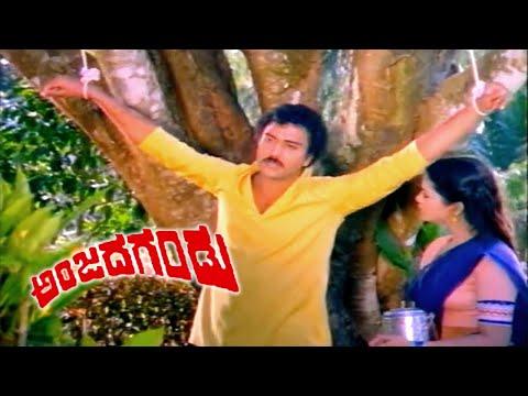 Anjada Gandu Movie Part 5 HD   Ravichandran Get Punishment For Coming Khushboo Bedroom