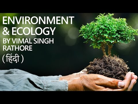 Ecology - Biodiversity Hotspots for UPSC/IAS Prelims - by Vimal Singh Rathore [Hindi]