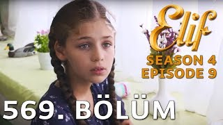 elif 569 blm   season 4 episode 9