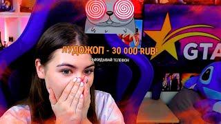 ФЕЙК ДОНАТ СТРИМЕРШЕ ПО GTA 5 RP