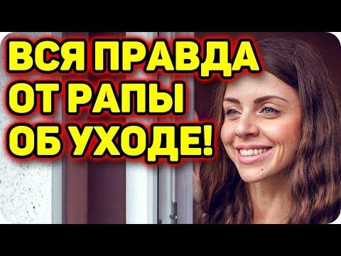 Официальный сайт АУК УР РДНТ-Дом молодежи - НОВОСТИ