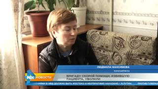 В Петербурге врачи скорой помощи жестоко избили пациента