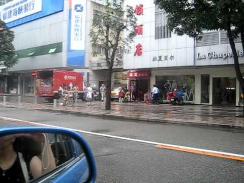 fuzhou--- street views