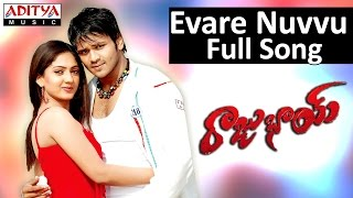 Evare Nuvvu Full Song II Rajubhai Movie II Manchu Manoj Kumar, Sheela