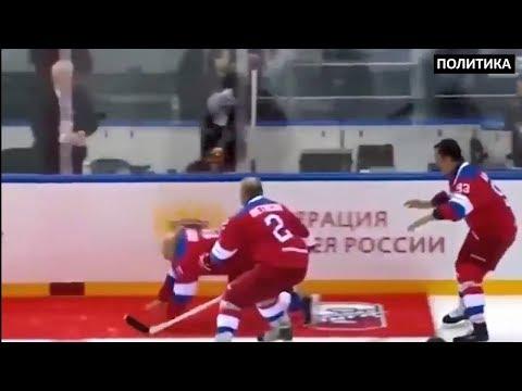 🔥 Владимир Путин УПАЛ НА КОВЕР  во время приветствия зрителей матча НХЛ