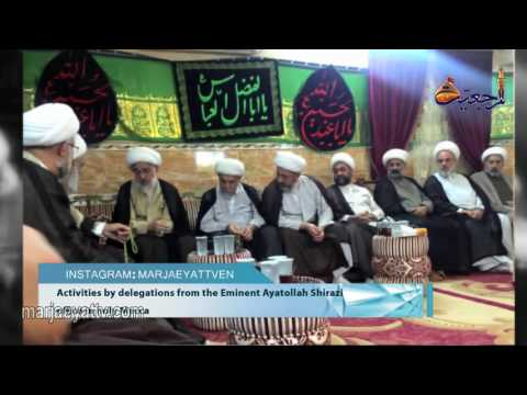 Marjaeyat Horizon- Grand Ayatollah Shirazi Office Opens in Holy Medina