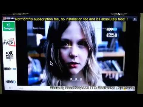 Watch HBO, FOX Movies, AXN and other Live Movie Channels for FREE in HD  using IPTV Box