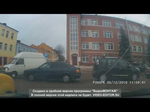 ДТП на парковке в Правдинске. Калининградская область. 05.12.16