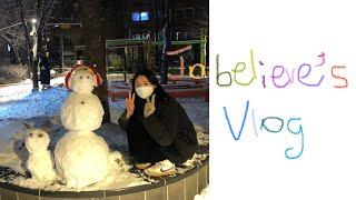 [Jo believe's Vlog] 제이드앤워터바 브런…