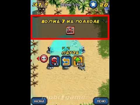 download game mega tower apk