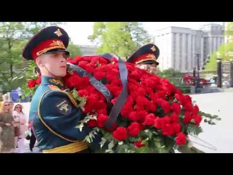 САР возложил цветы к Могиле Неизвестного Солдата