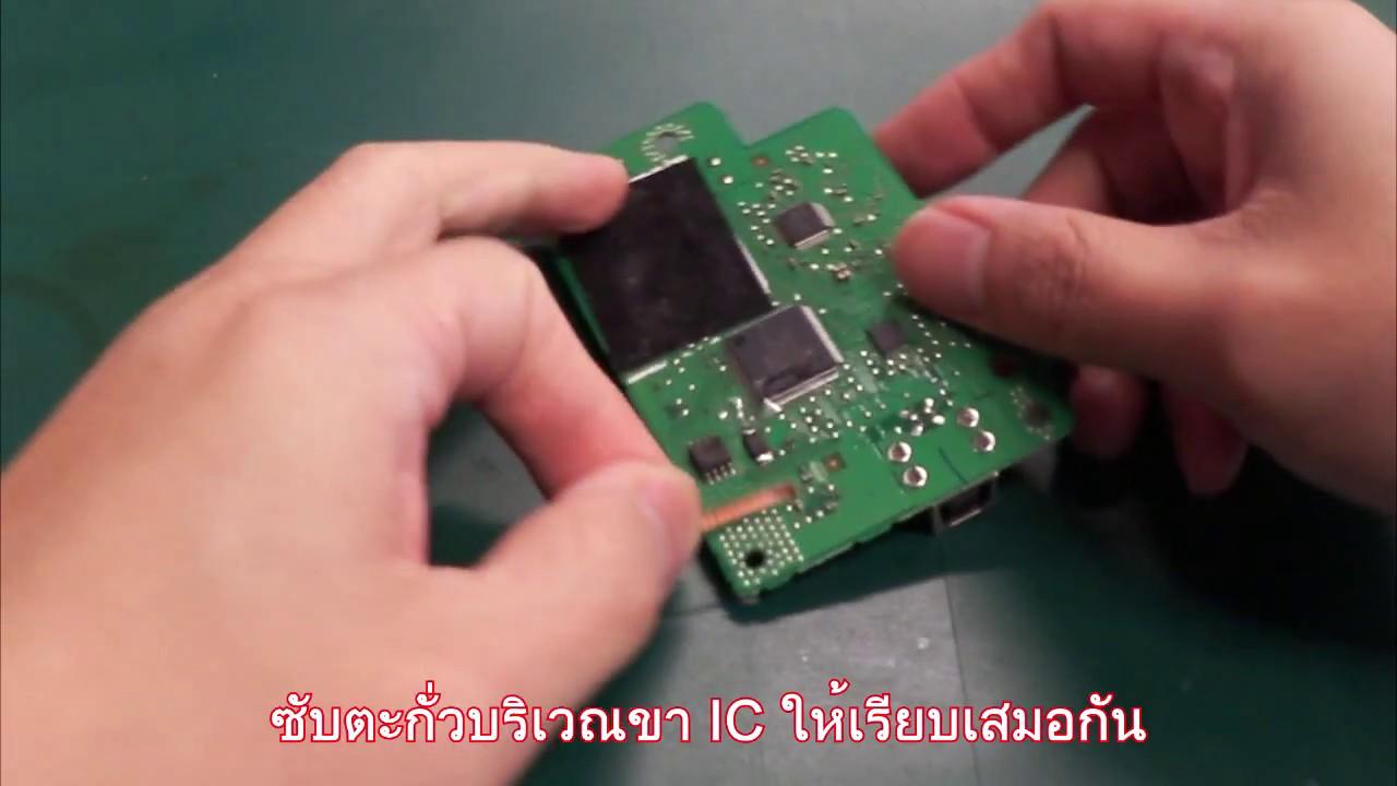 how to fix the logic board pixma printer [ 1280 x 720 Pixel ]