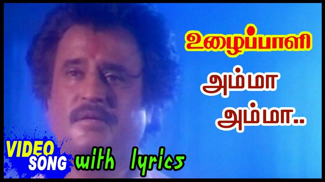 Rajini Hits - (59 Tamil Songs) - - Download Tamil Songs
