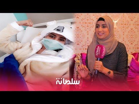 ليلى شمام شابة عنوان للبطولة والتحدي: سأحارب مرض السرطان بكل قوة ولن أستسلم حتى القضاء عليه