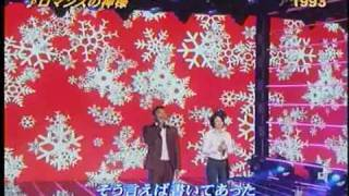 One of my favorite cute song by 広瀬香美...