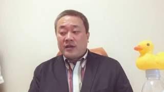 マンション管理士試験平成28年度問3 マン管ワンダーランド石坂久