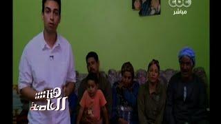 #هنا_العاصمة | عودة الأسر المسيحية لمنازلهم وسط ترحاب من مسلمي قرية كفر درويش ببني سويف