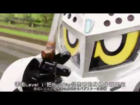 Kamen rider Brave Taddle Quest