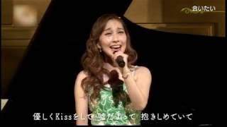 沢田知可子さんの曲をカバーしてます。素晴らしい歌声です! なぜか涙が...
