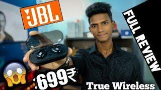 True wireless earbuds by JBL   True wireless earbuds in budget   JBL TWS4   NSA Tech