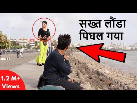 Marine Drive MUMBAI- Vlog