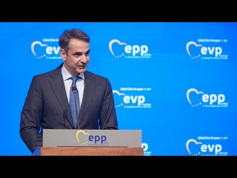 Kyriakos Mitsotakis at the EPP Group on «Our ambitions for Europe's future»