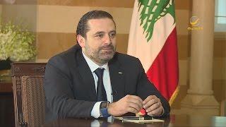 الحريري: أقول لمن لديه مستحقات عند سعودي أوجيه ما في أحد بالمملكة ما بياخد حقه