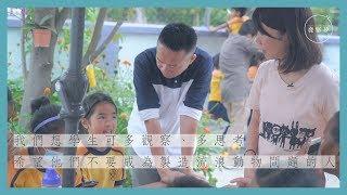 Publication Date: 2018-09-04 | Video Title: 【夢專訪】八鄉中心小學的貓老師 讓學生關注社區動物