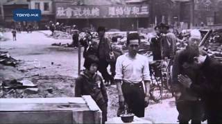 海老名香葉子さんに聴く 東京大空襲
