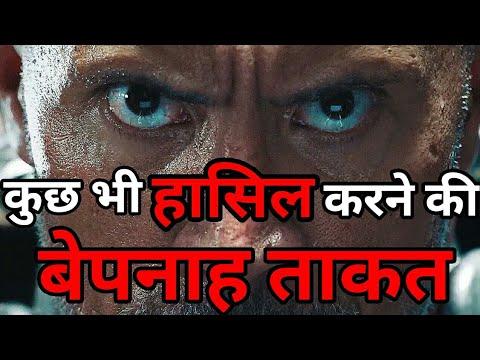 Power Of Self Confidence | Motivational Video | Naman Sharma