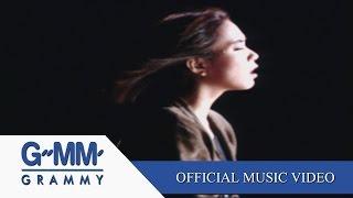 Download กดดัน - แอม เสาวลักษณ์【OFFICIAL MV】 MP3 song and Music Video