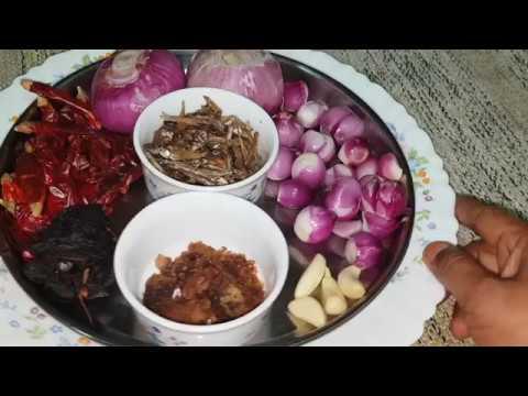 Spicy Sambal/ Malaysian Sambal Recipe-சம்பல் செய்முறை