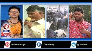 Leaders Campaign | Goats Theft Gang | Farmers Protest In Delhi | Teenmaar News | V6