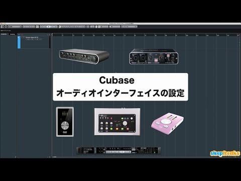 steinberg cubase le ai elements 7 cracked xclusive auto