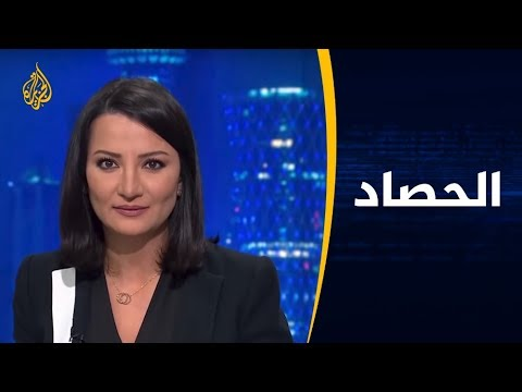 الحصاد - لبنان.. قرابة شهر من الاحتجاج  - نشر قبل 2 ساعة