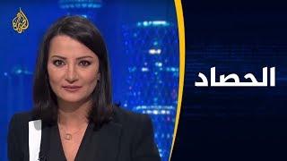 🇱🇧 الحصاد - لبنان.. قرابة شهر من الاحتجاج