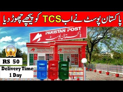 Pakistan Post Now Better Than TCS