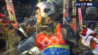 トリノオリンピック ジャンプ団体 メダル決定