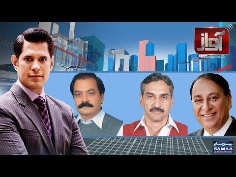 Awaz | SAMAA TV | 01 May 2018