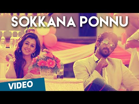 Official: Sokkana Ponnu Video Song   Yagavarayinum Naa Kaakka   Aadhi   Nikki Galrani