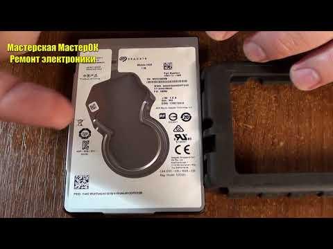 Жесткий диск HDD Seagate ST1000LM035 Rosewood UNLOCK прошивки и проблемы