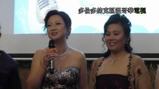 Chinese Canadian Ladies Golf Association, 加華女子高爾夫球協會, 20161206